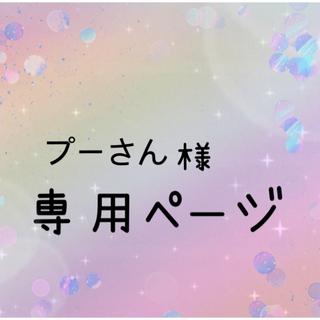 ポンポンマム 4.5-5㎝ 造花 26個 (各種パーツ)