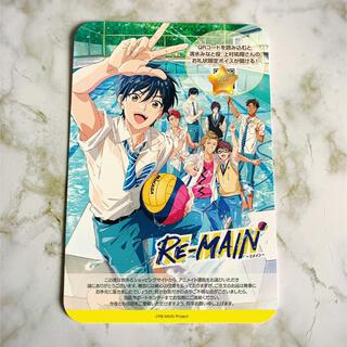RE-MAIN 宣伝ポストカード(その他)