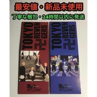 即日発送 東京卍リベンジャーズ 1〜20巻 オリジナル収納BOX 2個セット(その他)