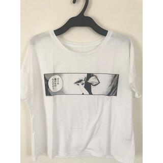 ライチ光クラブ Tシャツ(Tシャツ(半袖/袖なし))