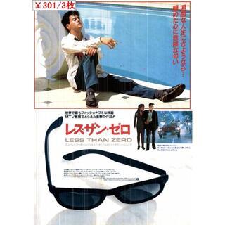 3枚¥301 243「レス・ザン・ゼロ」映画チラシ・フライヤー(印刷物)