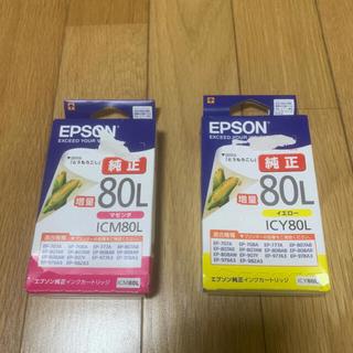 EPSON - エプソン 純正 インクICM80L マゼンタ 増量 ICY80L イエロー 増量