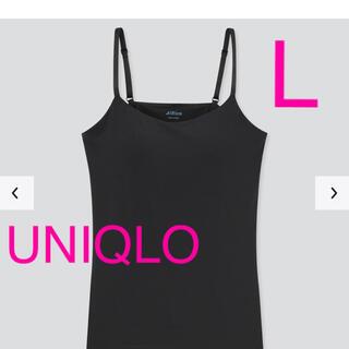 UNIQLO - ユニクロ エアリズム ブラトップ L 新品