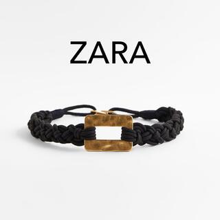ZARA - ZARA 編み込みデザインベルト 新品 ベルト