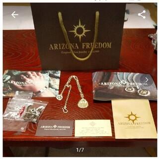 ARIZONA FREEDOM - アリゾナフリーダムネックレスセット