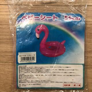 専用  新品未使用 ベビーシート 1-3歳用(お風呂のおもちゃ)