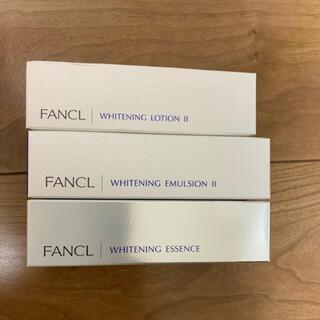ファンケル(FANCL)のFANCL ホワイトニング 3点 セット(化粧水/ローション)