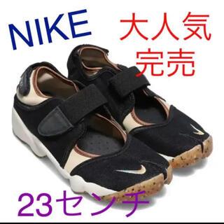 NIKE - 【新品】NIKE ナイキ エアリフト 新作 完売 23cm スニーカー サンダル