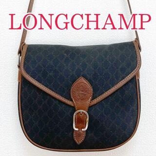 LONGCHAMP - LONGCHAMP ロンシャン ショルダー バッグ ブラック 黒