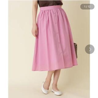 クチュールブローチ(Couture Brooch)の『美品』couture brooch フロントボタンミディー丈スカート♡(ひざ丈スカート)