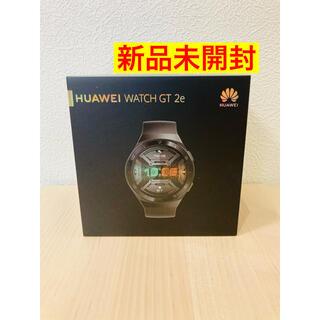 HUAWEI - 【新品】ファーウェイ Huawei Watch GT2e 46mm スマート