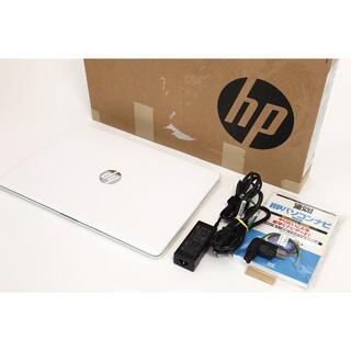 ヒューレットパッカード(HP)の【超美品/高速SSD】HP ノートパソコン【テレワークにどうぞ】(ノートPC)