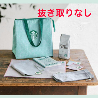 スターバックスコーヒー(Starbucks Coffee)のスタバ 25周年セット greener coffee set(ノベルティグッズ)