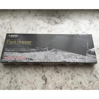 シンフジパートナー(新富士バーナー)の新品未使用 ソロテーブル SOTO フィールドホッパー ST-630MBK(テーブル/チェア)