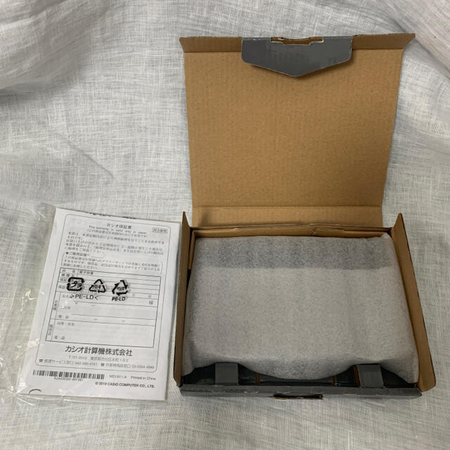 CASIO(カシオ)の【超美品】カシオ 電子辞書 エクスワード XD-SR20000 スマホ/家電/カメラのPC/タブレット(電子ブックリーダー)の商品写真