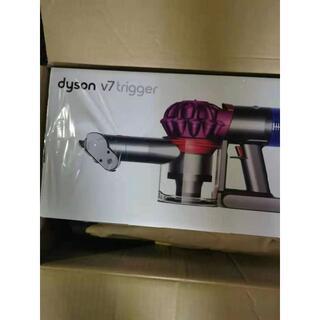 Dyson V7 Trigger HH11 MH
