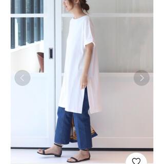 フレームワーク(FRAMeWORK)のFramework ロングTシャツ (ホワイト)(Tシャツ/カットソー(半袖/袖なし))