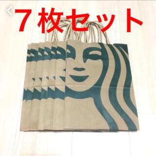 Starbucks Coffee - スタバ紙袋 7枚セット