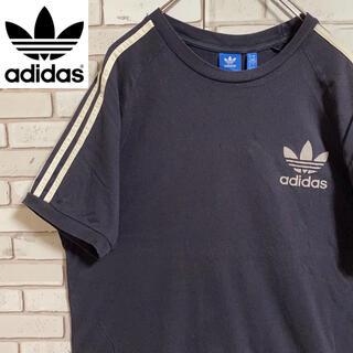 adidas - 90s 古着 アディダス リンガーTシャツ 2XL トレフォイルロゴ 常田大希