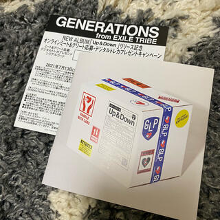 ジェネレーションズ(GENERATIONS)のgenerations ミーグリ(国内アーティスト)