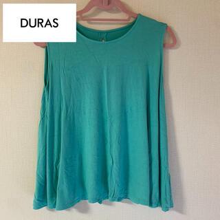 DURAS - DURAS ノースリーブトップス 匿名発送