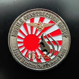 海上自衛隊 機動施設隊 チャレンジコイン メダル 自衛隊 ミリタリー(その他)