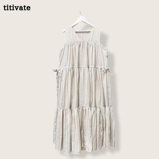 ティティベイト(titivate)の【titivate】ティアードワンピース ティティベイト(ロングワンピース/マキシワンピース)
