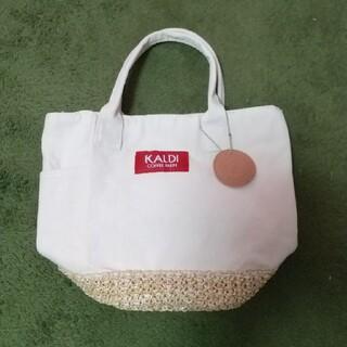 KALDI - カルディ チャーム付き サマーバッグトートバッグ かごバッグ