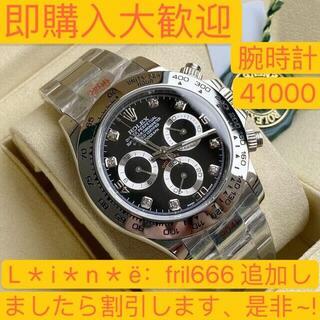 ROLEX - 最高ランク3135 ロレックス サブマリーナ 腕時計