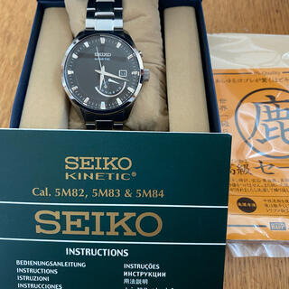 SEIKO - セイコー SEIKO キネティック レトログラード