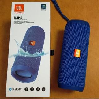 Herman Miller - JBL FLIP4 Bluetoothスピーカー