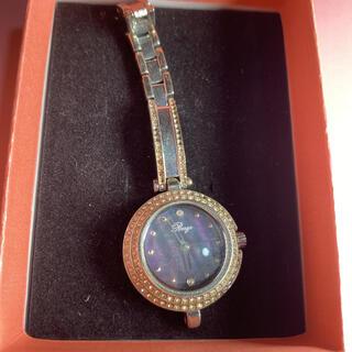 大処理 ダイヤモンド時計