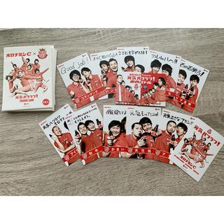 5upよしもと トレーディングカード(お笑い芸人)