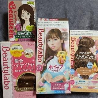 ホーユー(Hoyu)のヘアカラー 髪染め 4つまとめ売り(カラーリング剤)