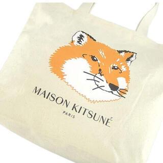 メゾンキツネ(MAISON KITSUNE')の【新品】メゾンキツネ エクリュトートバッグ キツネヘッド(トートバッグ)