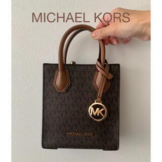 Michael Kors - 【MICHAEL KORS】マーサー 新品・未使用