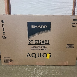 週末限定価格 SHARP AQUOS A AC2 2T-C32AC2