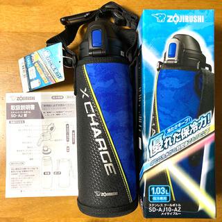 新品・未使用 象印 ステンレスクールボトル 1.03L(箱なしの場合3220円)