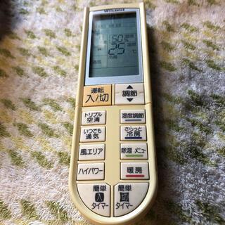 ミツビシ(三菱)のPG051 三菱エアコンリモコン(エアコン)