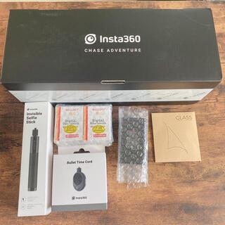 ゴープロ(GoPro)のタイムセール!【おまけ多数】insta360 ONE X2 プレミアムセット(コンパクトデジタルカメラ)