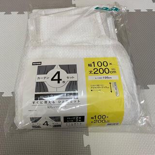 ニトリ - ニトリ レースカーテン