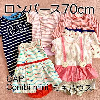 Combi mini - ベビー服 ロンパース 70cm  女の子 夏服