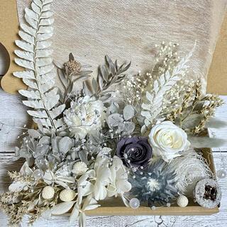 プリザーブドフラワー薔薇2輪★チャコールとホワイト 花材詰め合わせ