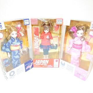 タカラトミー(Takara Tomy)の東京2020 オリンピック リカちゃん 3種セット(ぬいぐるみ/人形)