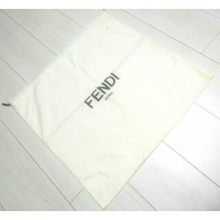 フェンディ(FENDI)のFENDI フェンディ 保存袋 アイボリー 大 鞄 ロゴ ポーチ 巾着(ショップ袋)