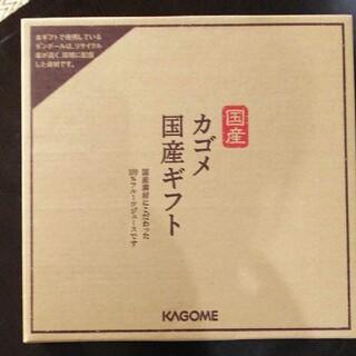 カゴメ(KAGOME)のカゴメ 国産ギフト 100%フルーツジュース(その他)