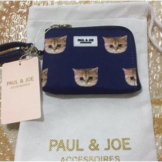 PAUL & JOE - PAUL &JOE(ポール&ジョー)パスコインケース ヌネット総柄 ネイビー色