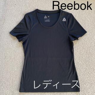リーボック(Reebok)のReebok ウエア トップス Tシャツ(ウェア)