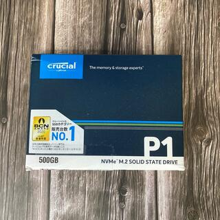 Crucial SSD 500GB M.2 NVMe接続