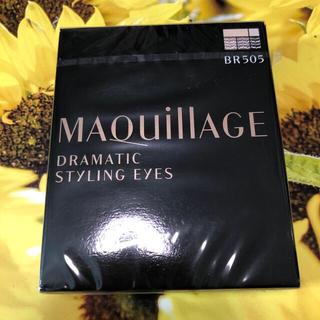 MAQuillAGE - 資生堂 マキアージュ ドラマティックスタイリングアイズ BR505(4g)